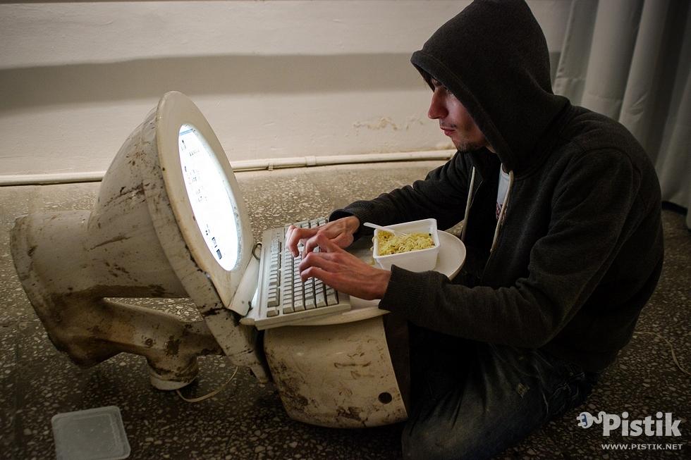 Maskeeringuga arvuti