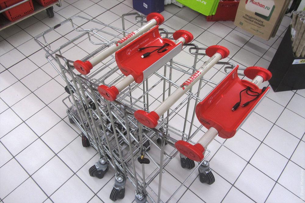 Laadijaga ostukärud