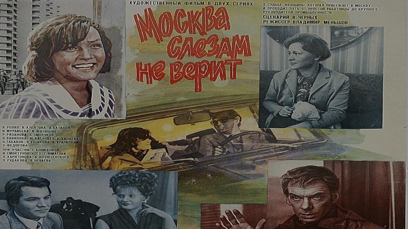 Moskva pisaraid ei usu