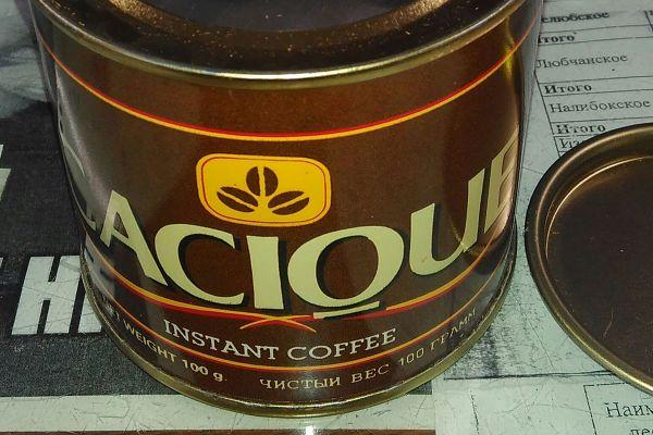 Selliseid nõukogude aegseid Brasiilia kohvi purke mäletad?
