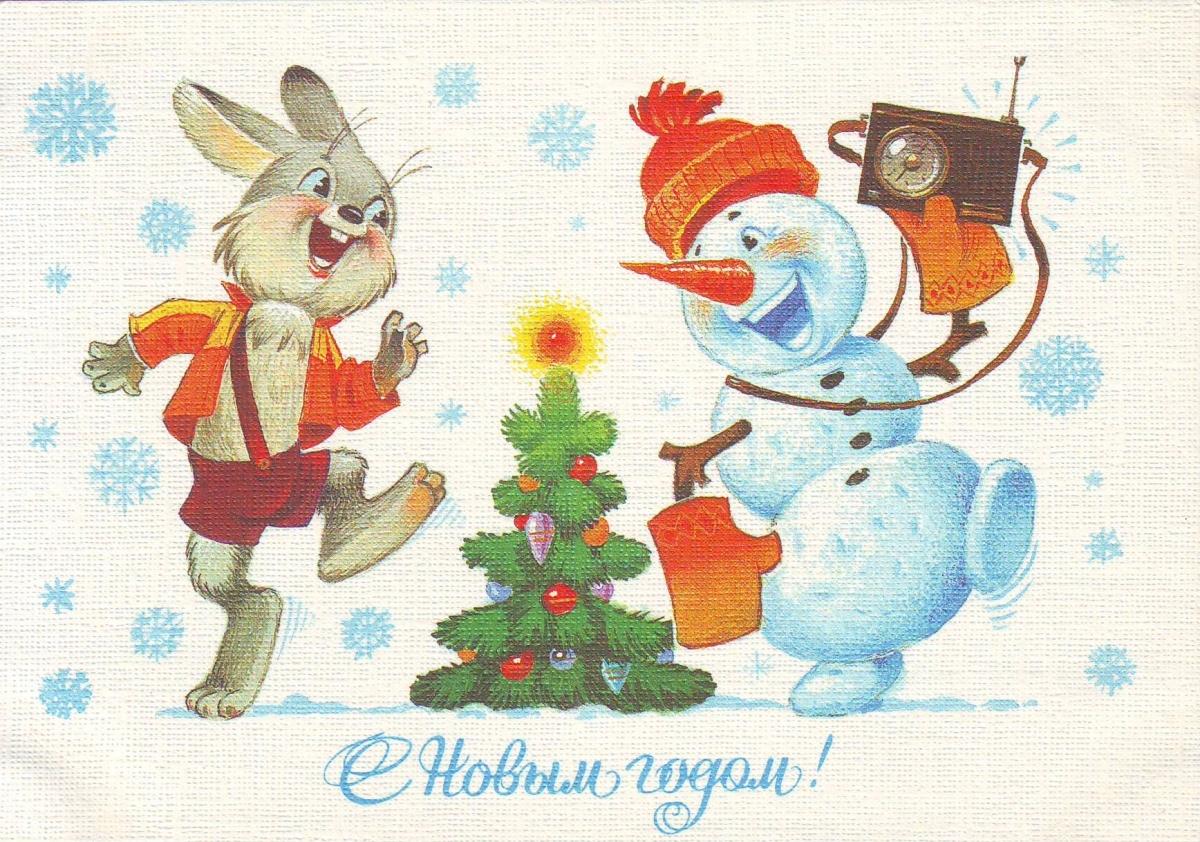 Retro - nõukogudeaegsed nääri- ja uusaastakaardid (10 pilti)
