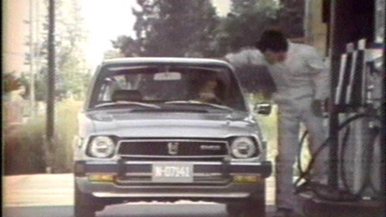 Vaata seda vana Honda reklaami aastast 1978 ning näed palju autod on muutunud