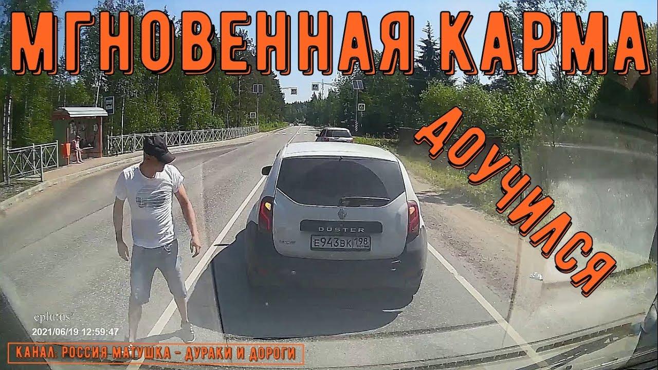 Venemaa - lollid ja maanteed