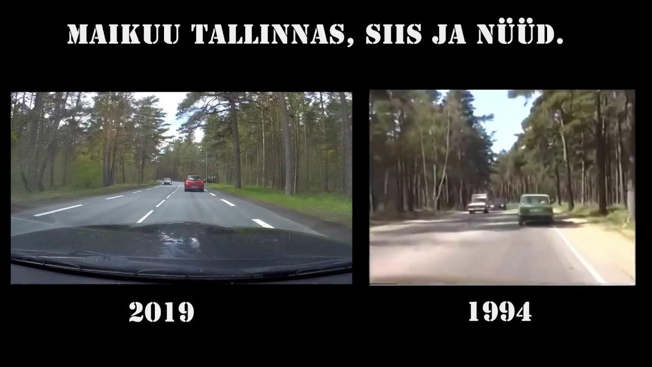 Tallinn 25 aastat hiljem - 1994 vs 2019, vaata palju on linn muutunud