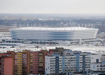 Kaliningrad Kaliningradi staadion
