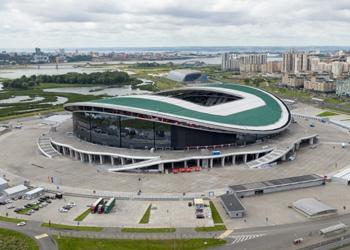 Kazan Kazan Arena