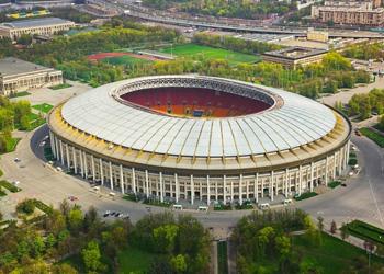 Moskva Lužniki staadion