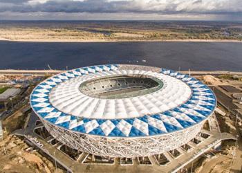 Volgograd Volgograd Arena