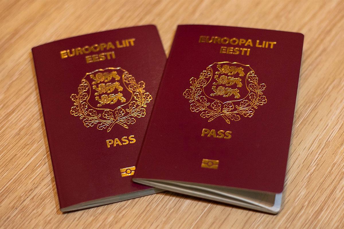 Eesti kodaniku passi saab nüüd taotleda ka internetist iseteeninduse kaudu