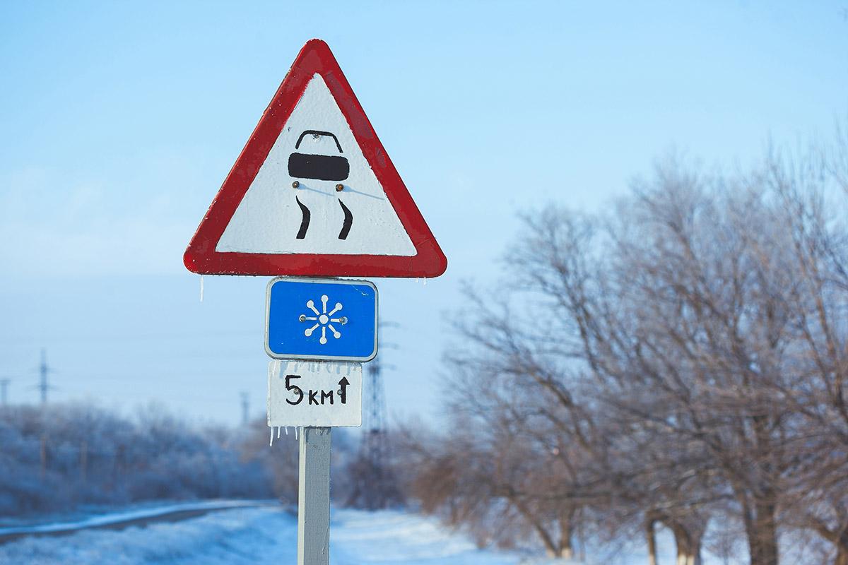 Ilmateenistus hoiatab! Eeloleval ööpäeval muutuvad liiklusolud keeruliseks!