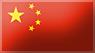 Hiina ralli