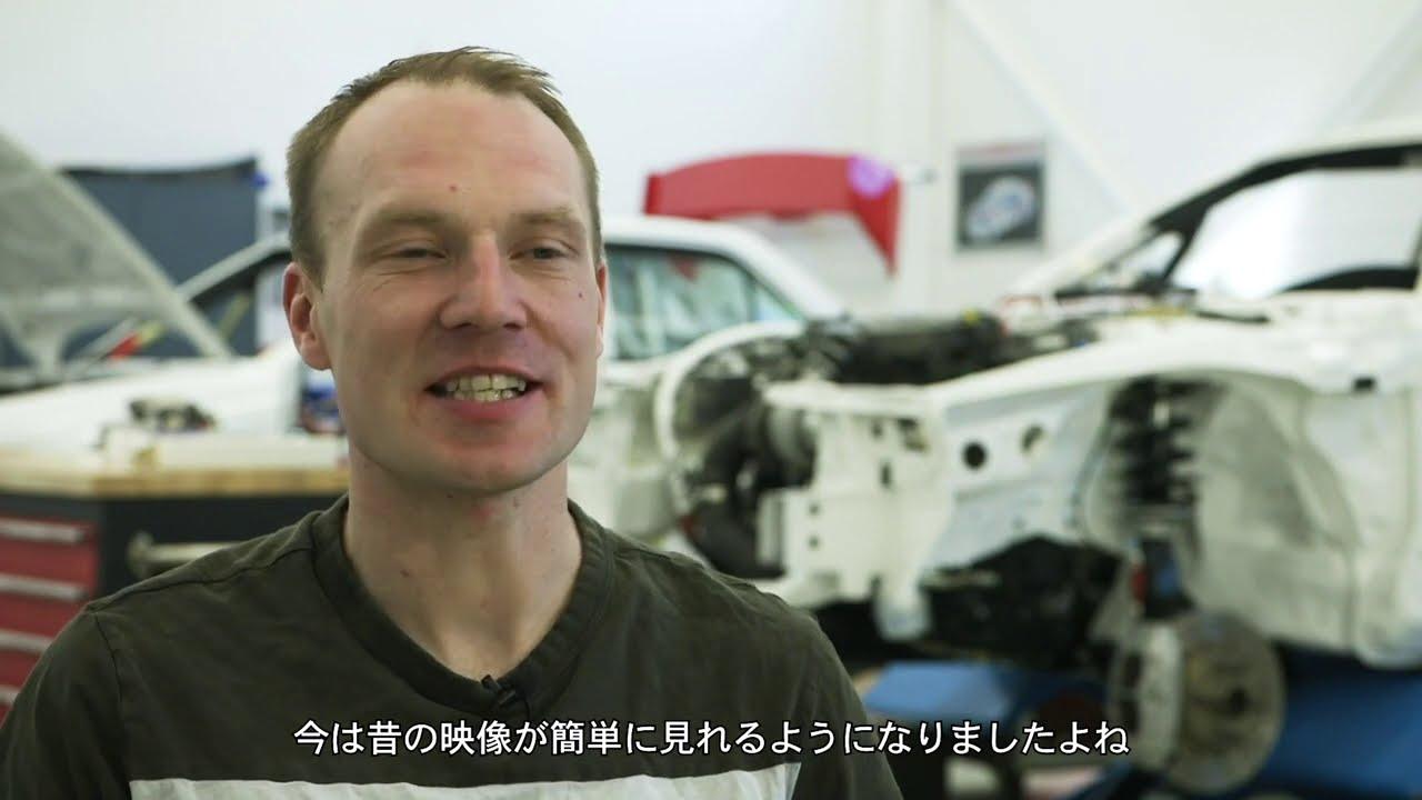 Latvala tutvustab vanu Toyota ralliautosid
