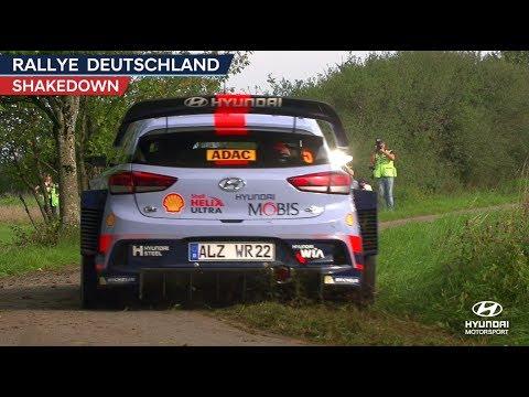 Saksamaa rall 2017 - testikatse shakedown, Hyundai
