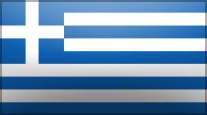 Kreeka Ralli - EKO Acropolis Rally of Gods