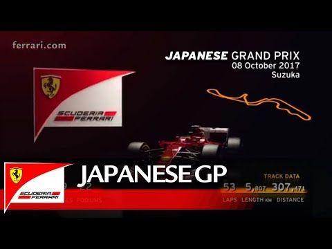 Jaapani GP 2017 - eelvaade, Ferrari