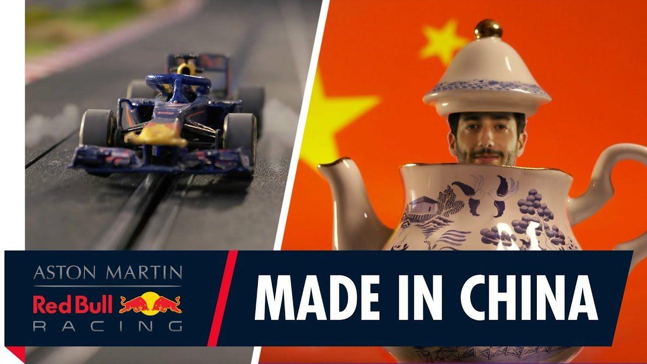 Hiina GP 2018 - eelvaade, Red Bull