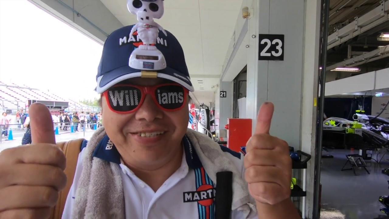 Jaapani GP 2018 - eelvaade, Williams
