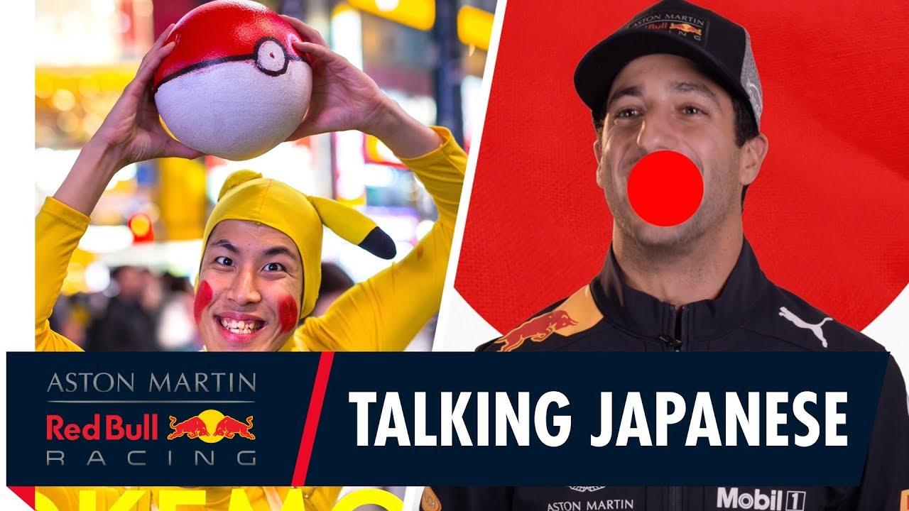 Jaapani GP 2018 - Verstappen ja Ricciardo ning jaapani keel