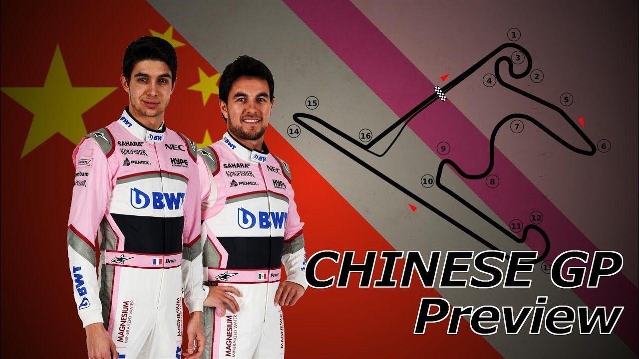 Hiina GP 2018 - eelvaade, 1. kurv, Force India