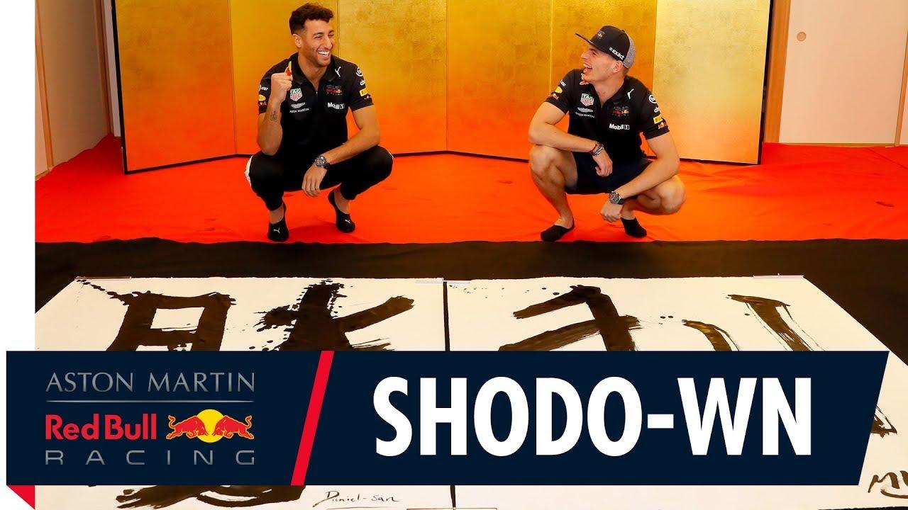 Jaapani GP 2018 - eelvaade, Red Bull