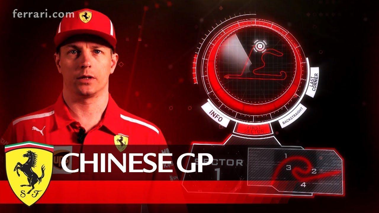 Hiina GP 2018 - eelvaade, Ferrari